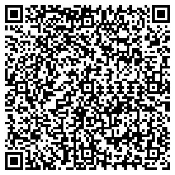 QR-код с контактной информацией организации ПОЛОВИНСКОЕ, ТОО