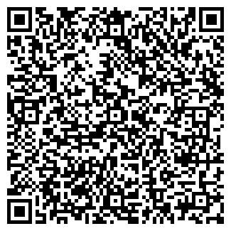 QR-код с контактной информацией организации ПРИВОЛЬНОЕ, ЗАО
