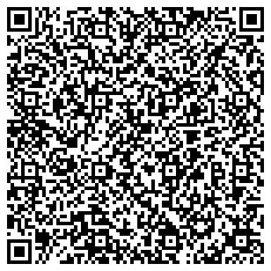 QR-код с контактной информацией организации «Южно-Былыкский ГПЗ»