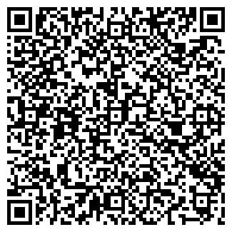QR-код с контактной информацией организации ТАЙФУН ПК