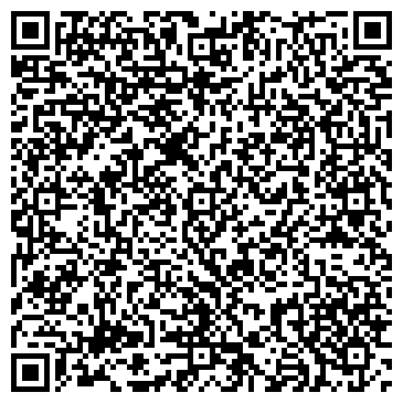 QR-код с контактной информацией организации ОАО ЮЖНО-БАЛЫКСКИЙ ГАЗОПЕРЕРАБАТЫВАЮЩИЙ КОМПЛЕКС
