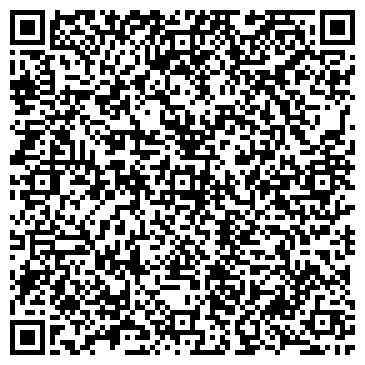 """QR-код с контактной информацией организации БУ ХМАО-Югры """"Журавушка"""""""