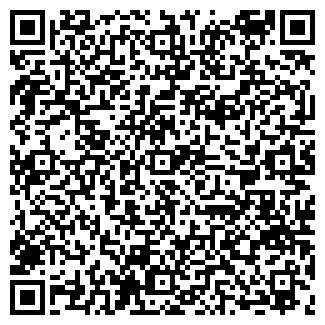 QR-код с контактной информацией организации ПУЛЬНИКОВО