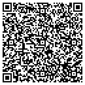 QR-код с контактной информацией организации ПЫШМА УФПС