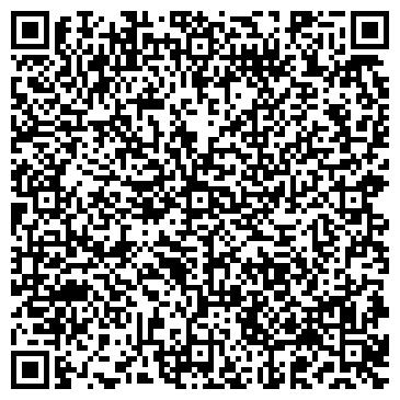 QR-код с контактной информацией организации ПОС. ПЫШМЫ АВТОСТАНЦИЯ