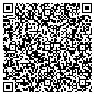 QR-код с контактной информацией организации ТРИФОНОВО