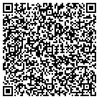 QR-код с контактной информацией организации ЧЕТКАРИНСКИЙ КОЛХОЗ