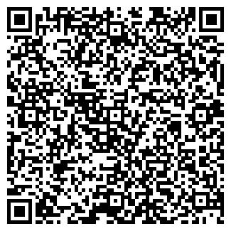 QR-код с контактной информацией организации СОТЕЛ