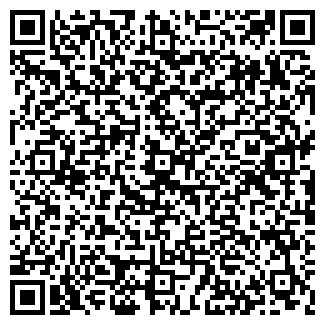 QR-код с контактной информацией организации АГАН