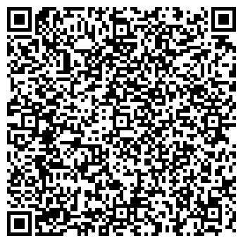 QR-код с контактной информацией организации ООО РОЯЛ МАСТЕР