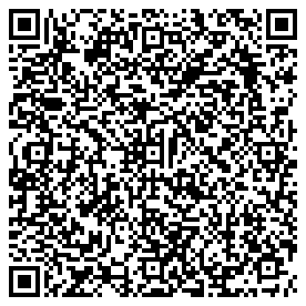 QR-код с контактной информацией организации Ателье «СНЕЖИНКА»