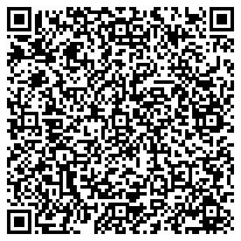 QR-код с контактной информацией организации ООО ЛЮМСИСТЕМ