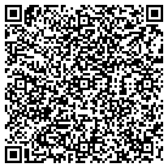 QR-код с контактной информацией организации ОАО КЫМЫЛ-ЭМТОН