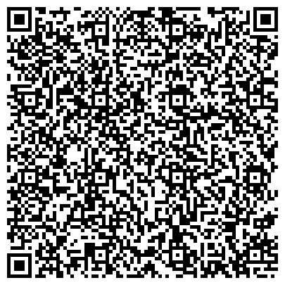 QR-код с контактной информацией организации Варьеганская Нефтяная Буровая Компания