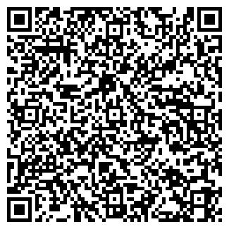 QR-код с контактной информацией организации МЕЙДЖИК ТРАНС