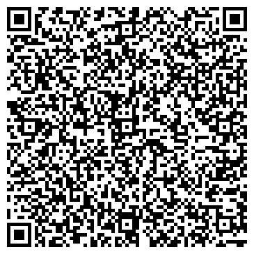 QR-код с контактной информацией организации УРАЛЬСКИЙ БАНК СБЕРБАНКА № 6142/023 ДОПОЛНИТЕЛЬНЫЙ ОФИС