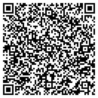 QR-код с контактной информацией организации ЗАВАРКА МАГАЗИН
