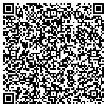 QR-код с контактной информацией организации РЕВДИНСКИЙ ХЛЕБОКОМБИНАТ
