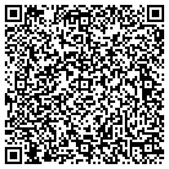 QR-код с контактной информацией организации УРАЛ-ШОК ПКФ, ООО