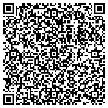 QR-код с контактной информацией организации РЕВДИНСКИЙ ПИВЗАВОД, ООО