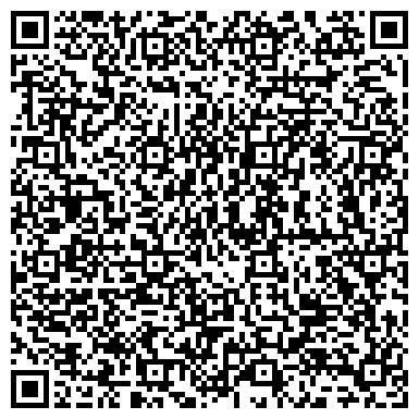 QR-код с контактной информацией организации ВЕРТИКАЛЬ УРАЛА ГРУППА ПРОМЫШЛЕННОГО СНАБЖЕНИЯ И РАЗВИТИЯ, ООО