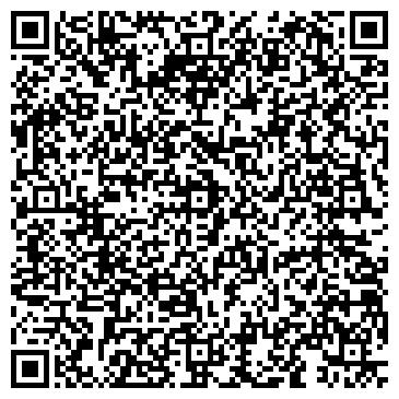 QR-код с контактной информацией организации РЕВДИНСКИЙ СОЮЗ ПО ОБРАБОТКЕ ЦВЕТНЫХ МЕТАЛЛОВ