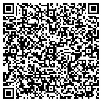 QR-код с контактной информацией организации СТАЛЬТРАНС