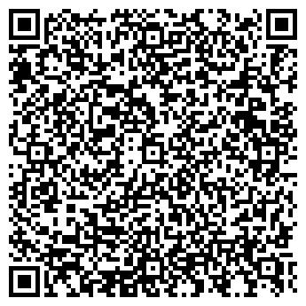 QR-код с контактной информацией организации УРАЛСТАЛЬЭКСПОРТ
