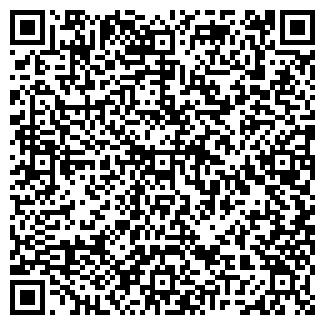 QR-код с контактной информацией организации УРАЛСТАЛЬЭНЕРГО