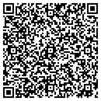 QR-код с контактной информацией организации ПАРИТЕТ ТД