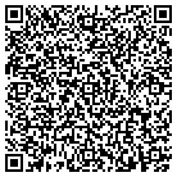 QR-код с контактной информацией организации ДЕМИДОВ КОМПАНИЯ, ООО