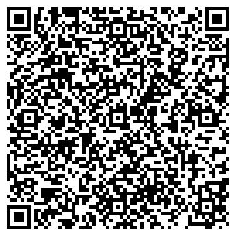 QR-код с контактной информацией организации РЕВДАСТРОЙСЕРВИС, ООО