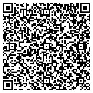 QR-код с контактной информацией организации Серовское ДРСУ