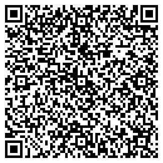 QR-код с контактной информацией организации ЭДУАРД КРЕМНЕВ
