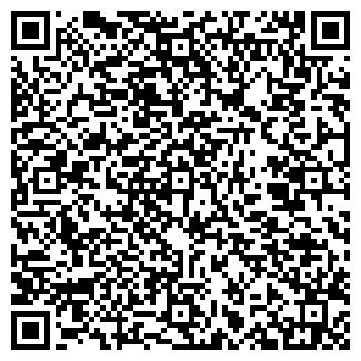 QR-код с контактной информацией организации БОСТОН
