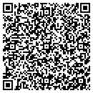 QR-код с контактной информацией организации БАУ-СЕРВИС, ООО