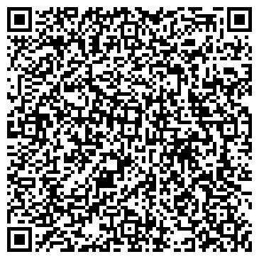 """QR-код с контактной информацией организации ООО Торговый Дом """"Щебёночный завод""""."""