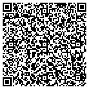 QR-код с контактной информацией организации СТРОМИКС УРАЛ, ООО