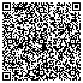 QR-код с контактной информацией организации УРАЛ ФТОР ОГНЕУПОРЫ, ООО