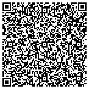 QR-код с контактной информацией организации РЕВДИНСКАЯ МЕТАЛЛОПРОМЫШЛЕННАЯ КОМПАНИЯ