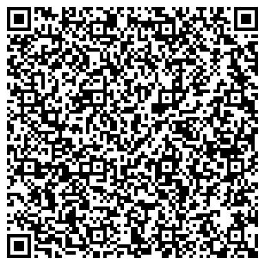 QR-код с контактной информацией организации РОСГОССТРАХ-УРАЛ ООО ФИЛИАЛ АГЕНТСТВА В Г. РЕВДА