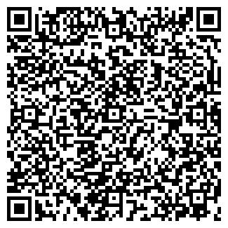 QR-код с контактной информацией организации РЕВДИНСКОЕ