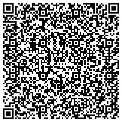 QR-код с контактной информацией организации СВЕРДЛОВСКИЙ ОБЛАСТНОЙ БАЗОВЫЙ МЕДИЦИНСКИЙ КОЛЛЕДЖ ФИЛИАЛ Г. РЕВДЫ