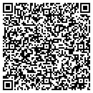 QR-код с контактной информацией организации РЕВДЫ № 29