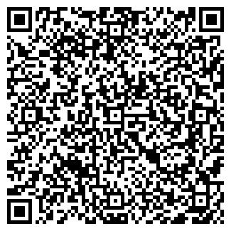 QR-код с контактной информацией организации РЕВДЫ № 7