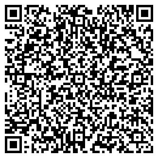 QR-код с контактной информацией организации А-ТЕКС ЧНФ, ООО