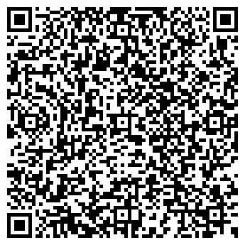 QR-код с контактной информацией организации УРАЛ-РЕЦЕПТ М СМК, ООО