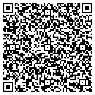 QR-код с контактной информацией организации РЕВДЫ