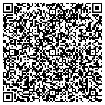 QR-код с контактной информацией организации РЕВДЫ СТАНЦИЯ СКОРОЙ МЕДИЦИНСКОЙ ПОМОЩИ