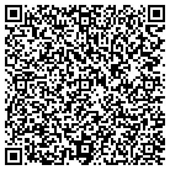 QR-код с контактной информацией организации РЕВДЫ МОЛОЧНАЯ КУХНЯ